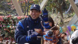 ファン感謝祭 秋山