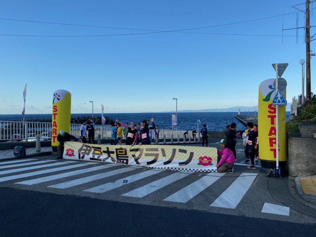 伊豆大島マラソン スタート前