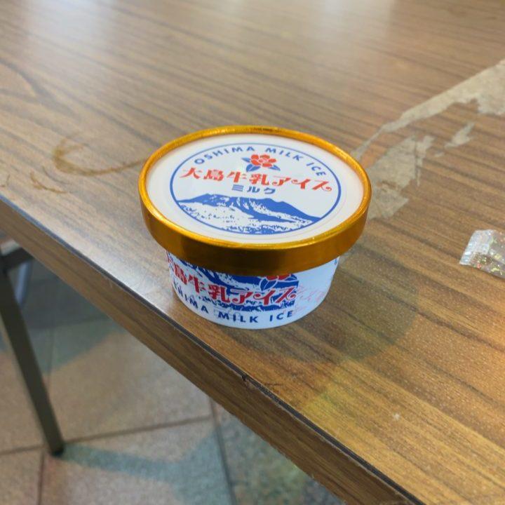 伊豆大島 牛乳アイス
