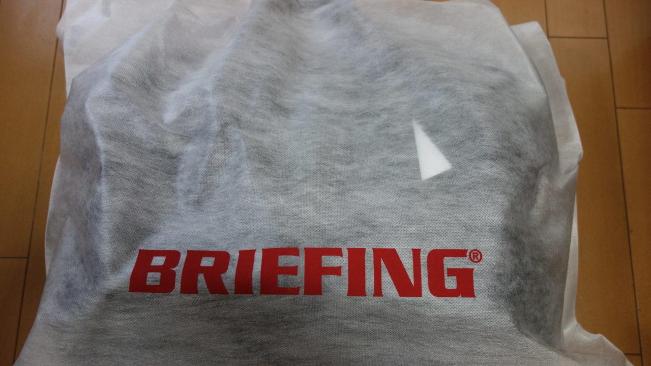 ブリーフィング FUSION TRINITY LINER HD 袋