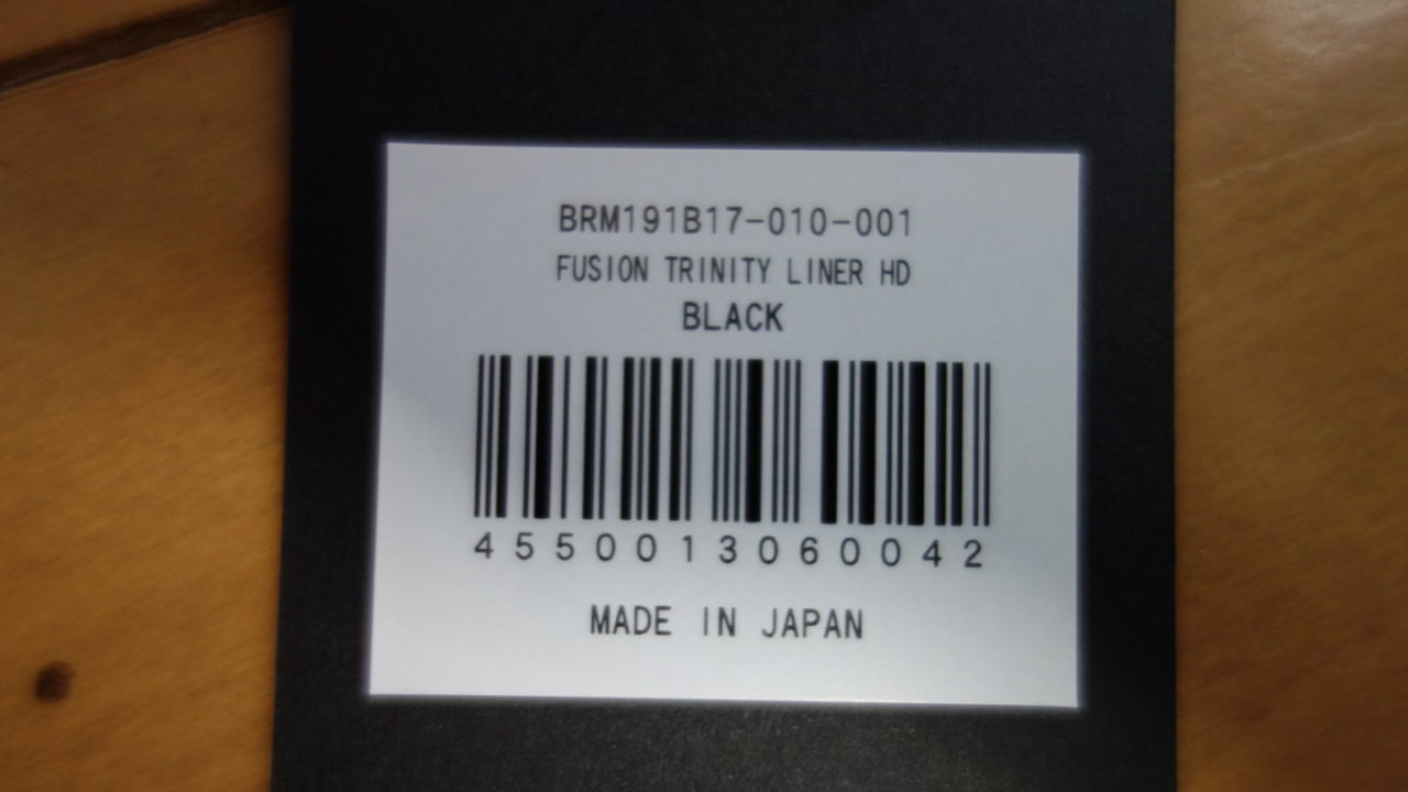 ブリーフィング FUSION TRINITY LINER HD