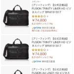 FUSION TRINITY LINER HD Amazon