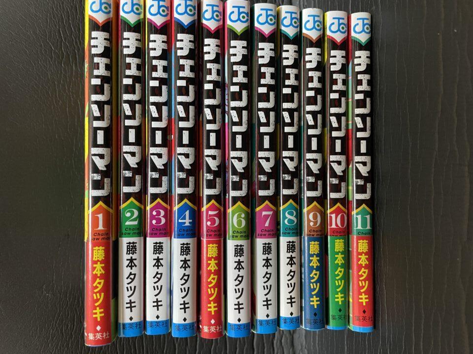 チェンソーマン全11巻