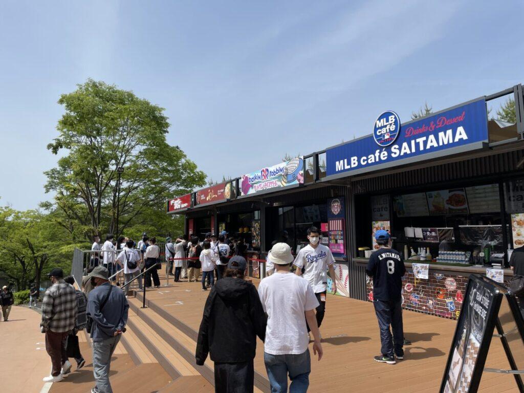 メットライフドーム 飲食店