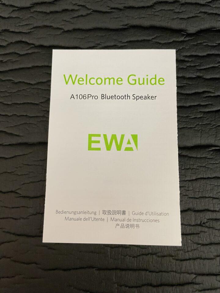 EWA106Pro 説明書